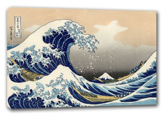 Hokusai, Katsushika: The Great Wave of Kanagawa, 1832. (Japanese Civilisation) Fine Art Canvas (00217)